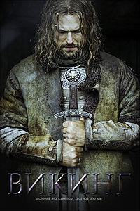 Viking de Andrei Kravchuk